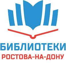Детская библиотека  имени П. В. Лебеденко